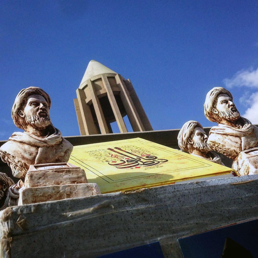 آرامگاه بوعلی سینا در همدان