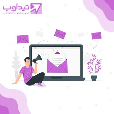 ایمیل مارکتینگ، بازاریابی محبوب و تأثیرگذار