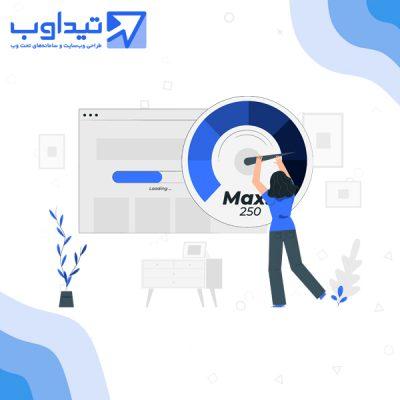 آموزش برطرف کردن خطای upload_max_filesize در وردپرس