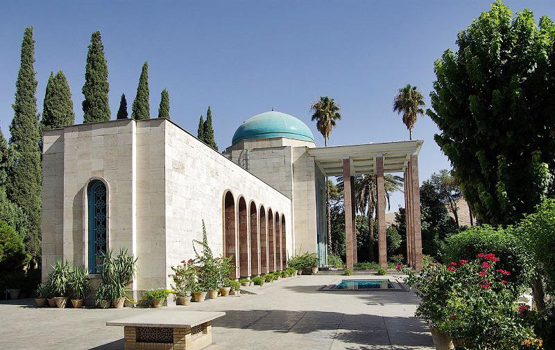 آرامگاه سعدی (سعدیه) در شیراز